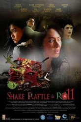 Shake Rattle & Roll XI Trailer