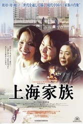 Shanghai Women Trailer