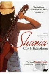 Shania A Life in Eight Albums Trailer