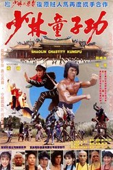 Shaolin Chastity Kung Fu Trailer