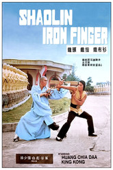 Shaolin Iron Finger Trailer