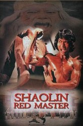 Shaolin Tough Kid Trailer