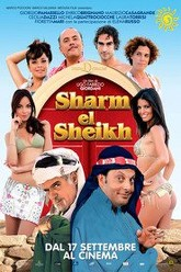 Sharm El Sheikh - Un'Estate Indimenticabile Trailer
