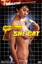 She Cat Trailer