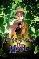 Shenmue: The Movie Trailer