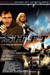 Shift Trailer