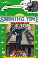 Shining Time Station: One of the Family Trailer