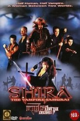 Shira: The Vampire Samurai Trailer