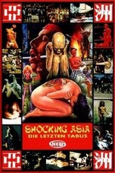 Shocking Asia II: The Last Taboos Trailer