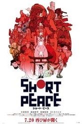 Short Peace Trailer