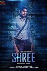 Shree Trailer