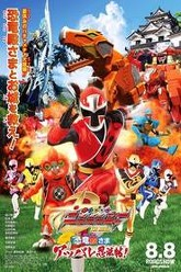 Shuriken Sentai Ninninger The Movie: The Dinosaur Lord's Splendid Ninja Scroll! Trailer
