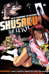 Shusaku the Letch Trailer
