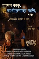 Shyamal Uncle Turns Off the Lights Trailer