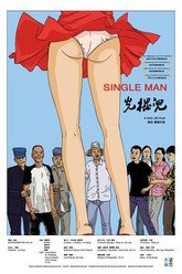 Single Man Trailer