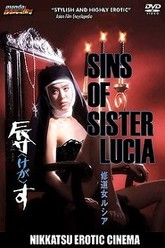 Sins of Sister Lucia Trailer