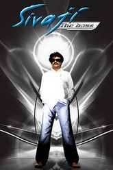 Sivaji: The Boss Trailer