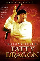 Skinny Tiger, Fatty Dragon Trailer