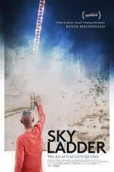 Sky Ladder: The Art of Cai Guo-Qiang Trailer