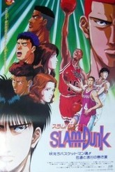 Slam Dunk Movie 3 Trailer