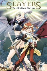 Slayers: The Motion Picture Trailer
