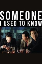 Someone I Used to Know Trailer