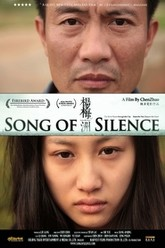 Song of Silence Trailer