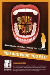Soul Food Junkies Trailer