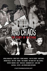 Sound and Chaos: The Story of BC Studio Trailer