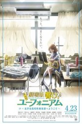 Sound! Euphonium the Movie: Welcome to the Kitauji High School Concert Band Trailer