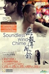 Soundless Wind Chime Trailer