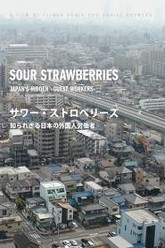 Sour Strawberries Trailer
