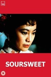Soursweet Trailer
