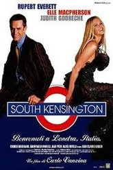 South Kensington Trailer