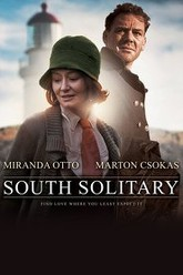 South Solitary Trailer