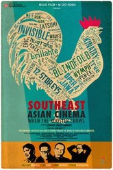 Southeast Asian Cinema – When the Rooster Crows Trailer