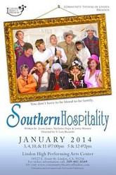 Southern Hospitality Trailer
