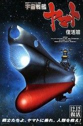 Space Battleship Yamato Resurrection Trailer