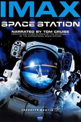 Space Station 3D Trailer