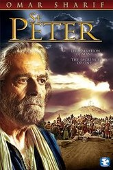 St. Peter Trailer