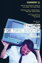 Stand by for Tape Back-up Trailer