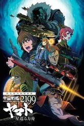Star Blazers 2199: Odyssey of the Celestial Ark Trailer