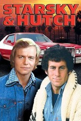 Starsky and Hutch Trailer