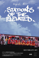 Stations of the Elevated Trailer