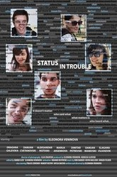 Status: In Trouble Trailer