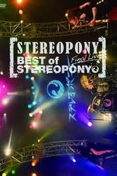 Stereopony Final Live - BEST of STEREOPONY Trailer
