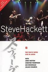 Steve Hackett: The Tokyo Tapes: Live In Japan 1996 Trailer