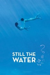 Still the Water Trailer