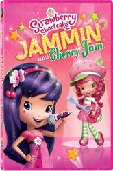Strawberry Shortcake: Jammin with Cherry Jam Trailer