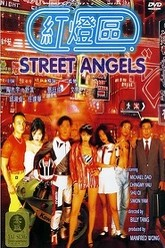 Street Angels Trailer